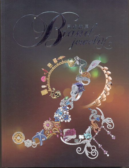 Foreign Publications Technical Italy U A E Switzerland K France Usa Hong Kong Taiwan Korea An