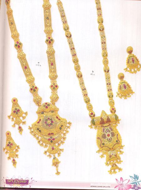 Indian Gold Publications Antique Gold Antique Heritage